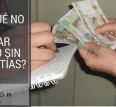 No prestar dinero sin garantías